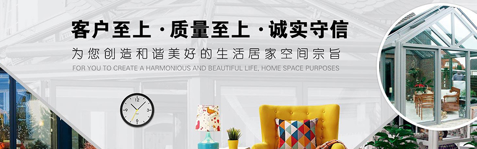 上海晨馨金属门窗有限公司